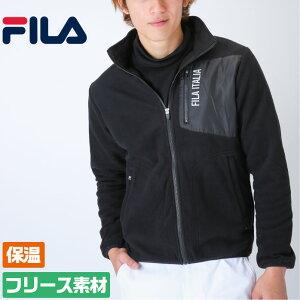 フィラ ゴルフ メンズ 長袖 フリースジャケット 高機能なフリース素材で快適に過ごせる ストレッチ 保温 軽量 大きなサイズ FILA 787276