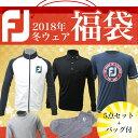 Footjoy 2018年モデル 福袋 5点セット+バッグ付き メンズ フットジョイ ゴルフ 男性用...