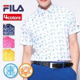 フィラ ゴルフ メンズ 半袖 ポロシャツ 光沢感のある生地&総柄でも派手すぎない羽根柄 ポロシャツ 748663 FILA 【全4色】