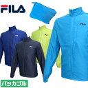 【在庫処分市】FILA フルジップジャケット 長袖 パッカブル 全4色 ウェア ゴルフ メンズ フィラ 748202