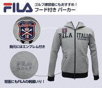 フィラ ゴルフ メンズ 長袖 フード付き フルジップ パーカー UVカット 全3色 FILA 788-401G