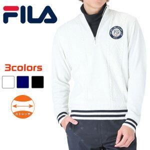 フィラ メンズ ゴルフ 長袖 セーター ストレッチ 大きなサイズ ジップアップ エンブレム調ロゴ 裏地付き FILA 787725