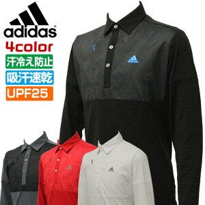 アディダス ゴルフ メンズ 長袖 シャツ ポロシャツ 吸汗速乾 UVカット UPF25 汗冷え防止 adidas CCS52