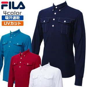フィラ ゴルフ メンズ 長袖シャツ 長袖ポロシャツ ボタンダウン 両胸ポケット 吸汗速乾 UVカット FILA 789-529G テレワーク ビジポロ ビズポロ