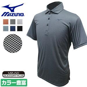 ミズノ ゴルフ メンズ ポロシャツ 半袖 シャツ シンプル 細かいチェック柄のメッシュがおしゃれ! 吸汗速乾素材で暑い中でもさらさらな着心地 動きやすさを追求した設計で高いフィット感! 吸汗速乾 ストレッチ 全7色 MIZUNO 52JA7058