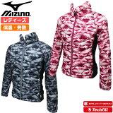 ミズノ ゴルフ レディース 長袖 ダウンジャケット ブレスサーモ テックフィル 発熱 保温 動きやすい MIZUNO 52ME570163