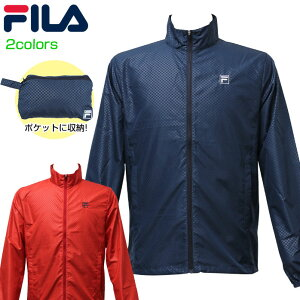 フィラ ゴルフ 長袖 メンズ ポケッタブルブルゾン ジャケット アウター 収納 パッカブル 薄手 軽量 携帯 シンプル コンパクト FILA 780-231G