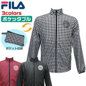 フィラ ゴルフ 長袖 メンズ ポケッタブルブルゾン ジャケット アウター 収納 パッカブル 薄手 軽量 携帯 チェック柄 ドット柄 コンパクト FILA 780-230G