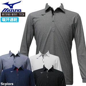 ミズノ ゴルフ メンズ 長袖 ポロシャツ ビジポロ ビズポロ 吸汗速乾 MOVE TECH ダイナモーションフィット シンプル MIZUNO 52JA0590 テレワーク