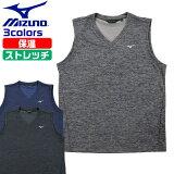 ミズノ ゴルフ メンズ フリース ベスト 保温 ストレッチ 杢 カラー シンプル ワンポイント ロゴ 刺繍 MIZUNO 52JC0550 テレワーク