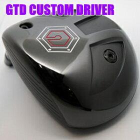 【話題】GTD455ドライバースリーブ付シャフト
