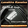 【話題】BB4ドライバーカスタム対応モデル