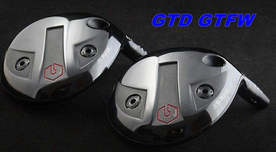 GTD GTFW フェアウエイウッド Tour AD F ツアーAD Fシリーズ