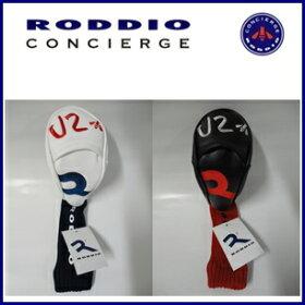 RODDIO【U-2】HEADCOVERロッディオユーティリティ用ヘッドカバー