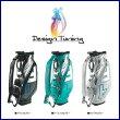 【送料無料】DesighTuningデザインチューニングオリジナルミラーフィニッシュTPU製9型カートキャディバッグ