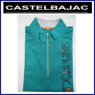 CASTELBAJAC カステルバジャック セオα大柄プリント入り半袖シャツ【ターコイズブルー】23670-102 メンズウェア