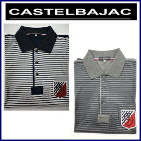 CASTELBAJACカステルバジャック半袖ポロシャツメンズウェア21970-127