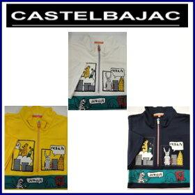 CASTELBAJACカステルバジャックファインクール鹿の子切替スタンド半袖シャツメンズウェア23970-108