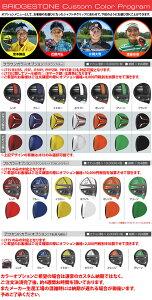 [セール品]ブリヂストンゴルフ数量限定J715B3+ドライバーATTAS6★シリーズシャフト特注カスタムクラブ