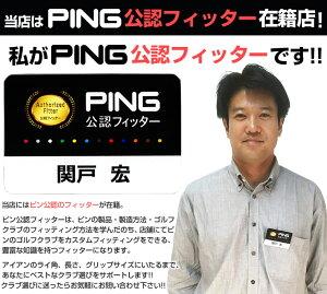 [セール品]ピンVAULTANSER2パター長さ調節機能付シャフトPINGPISTOLPP62グリップ仕様