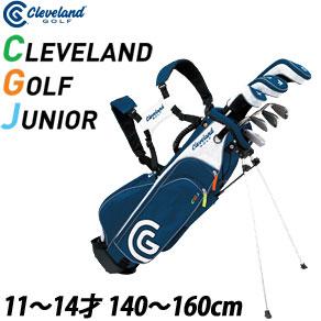 [セール品]クリーブランドClevelandゴルフジュニアラージ7本セット[ドライバーウッド、ハイブリッド、I#7、I#9、ウェッジパター、キャディバッグ付]