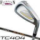 Ft15-tc404-top