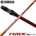 Yh16-rmx-sf-29