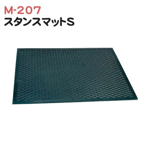 【練習用品】ライトスタンスマットSM-207