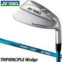 Yx15-wedge-top