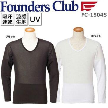 ファウンダースクラブ メンズ ゴルフウエア クールインナーVネックシャツ FC-1504S