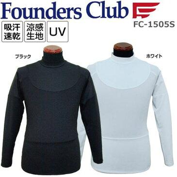 ファウンダースクラブ メンズ ゴルフウエア クールインナーハイネックシャツ FC-1505S