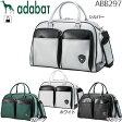 アダバット メンズ ボストンバッグ ABB297 ◆ ゴルフ ゴルフボストン 男性用 Boston bag シルバー グリーン 緑 ホワイト 白 ブラック 黒