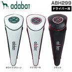 アダバット ドライバー用 ヘッドカバー ABH299