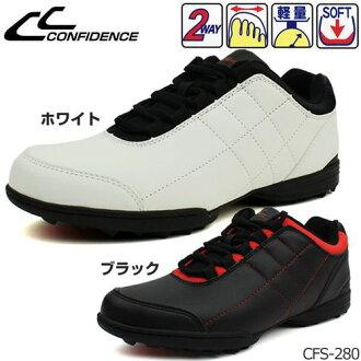 [促銷品]供沒有konfidensu舒適地沒有寬度設計釘鞋的高爾夫球鞋CFS-280◆高爾夫球高爾夫球用品鞋鞋釘鞋的鞋男性使用的人人鞋人高爾夫球鞋白白黑色黑