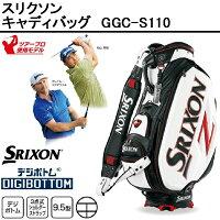ダンロップ スリクソン GGC-S110 キャディバッグ ツアープロ使用モデル メンズ  [SRIXON][9.5型 5.0kg デジボトム] 【ゴルフバッグ】