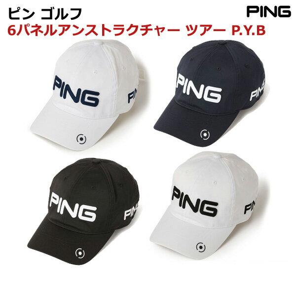 (あす楽対応)渋野日向子選手着用 ピンPING6パネルアンストラクチャーツアーキャップP.Y.B33850 ASU