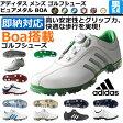 ピュアメタルボア アディダス メンズゴルフシューズ [Adidas]【送料無料 あす楽 即納】【GS7】【ASU】