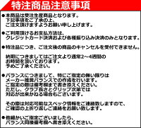 【KurokageXT特注カスタム】ダンロップ2016メンズゼクシオ9ドライバークロカゲXTシャフトモデル[ゴルフクラブ]