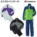 01kasco-krw016