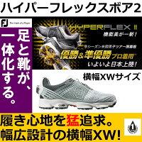 【2017年3月発売予定】【XW(エクストラワイド)サイズ】 フットジョイ ハイパー フレックス ボア EEE 3E メンズ [HYPERFLEX Boa] [FootJoy]【ゴルフシューズ】【FJ】
