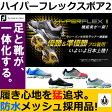 ハイパーフレックスボア2 フットジョイ メンズゴルフシューズ [HYPERFLEXBoa II] [FootJoy FJ]【ASU】【GS7】【あす楽】
