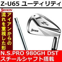 【あす楽】〈ポイント10倍〉スリクソン Z U65 ユーティリティ N.S.PRO 980GH DST スチールシャフト ダンロップ【ゴルフクラブ】【即納】【ZU65UTNOS】