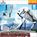 Xxio9-5is-t00