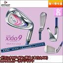 Xxio9l-1ic-t00