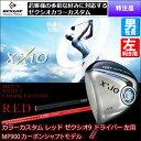 Xxio9redlef-red00
