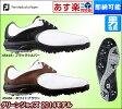 【即納】【日本正規品】フットジョイ メンズ ゴルフシューズ 2014 グリーンジョイズ [ 45404 45418 ] [outret]【GS7】【ASU】