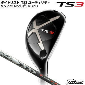 [Issuing a super coupon that can be used from 5/1!] (Compatible tomorrow) (10 times points) Titleist TS3 Utility NSPRO Modus 3 Hybrid Shaft (Golf Club) (Instant Delivery) [ASU]