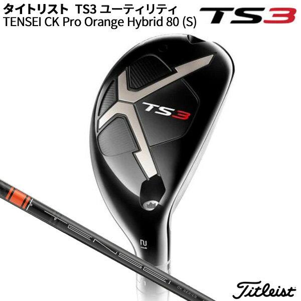 メンズクラブ, ユーティリティ () TS3 CK Pro 80 ()()ASU