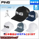 01ping-tourm-us-cap