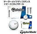 【あす楽】テーラーメイド メンズ ゴルフボール TaylorMade DISTANCE 1ダース (12球入) [ディスタンス TaylorMade]【ASU】